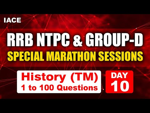 RRB NTPC & GROUP - D SPECIAL MARATHON SESSIONS Day - 10 | HISTORY (TM) | IACE