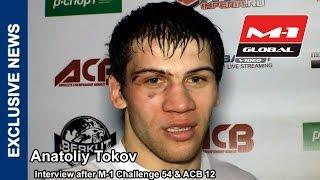 Anatoliy Tokov interview | Анатолий Токов: Бой с Василевским - для меня это был бы огромный опыт