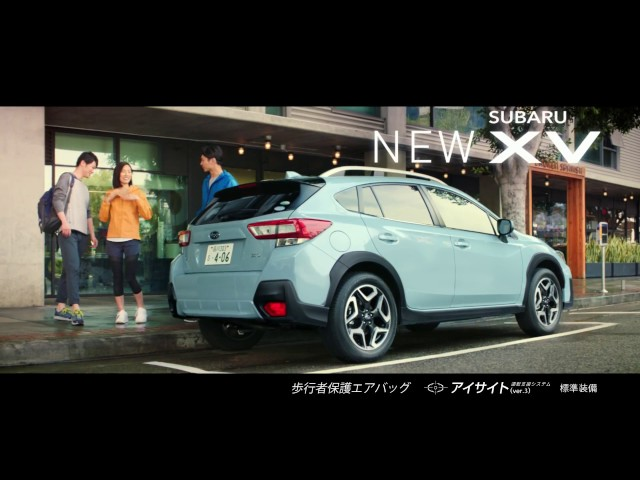 新型SUBARU XV:TVCM「輝く人」篇 30秒