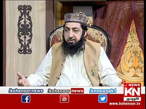 Istakhara 17 September 2020 | Kohenoor News Pakistan