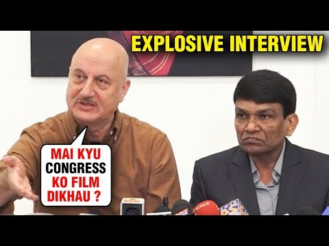 Anupam Kher ANGRY REACTION On Accidental Prime Min
