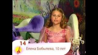 14. Елена Бобылева