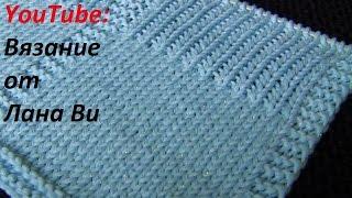 БЕЗУПРЕЧНОЕ вязание спицами👌 И я научилась вязать классические петли аккуратно и красиво