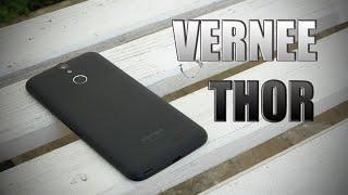 Vernee Thor: обзор неплохого новичка с неопределенным будущим | review| отзывы