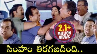 Brahmanandam As *AngryMan* Hilarious Comedy Scene || Volga Videos 2018