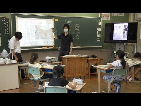 飛び出せ学校 宇佐市深見小学校 〜導入〜