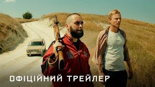 Picture of a movie: Дике Поле