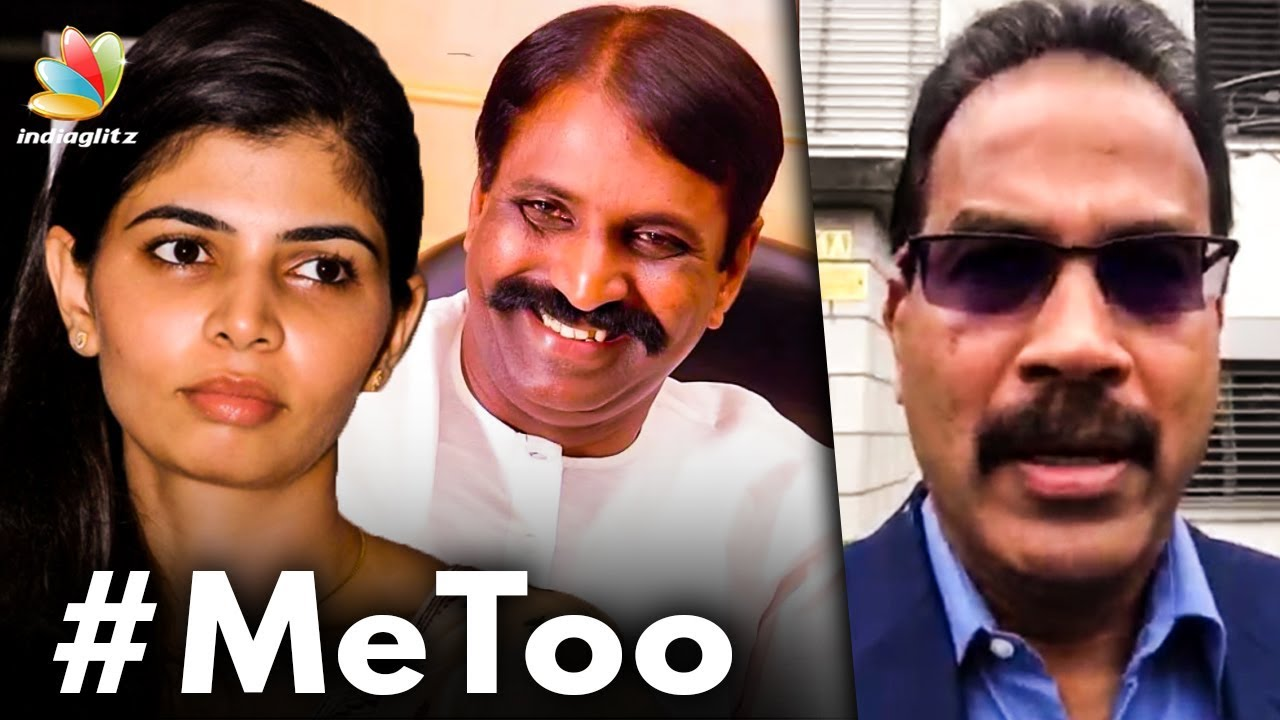 Chinmayi-க்கு எச்சரிக்கை விடுத்த சுவிஸ் சுரேஷ் | Vairamuthu | Sexual Harassment
