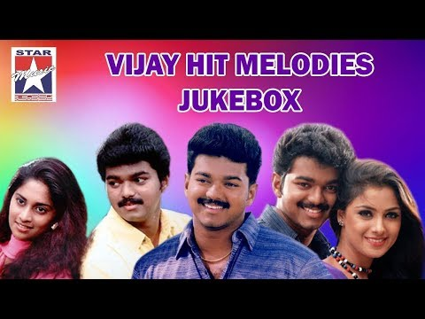 Vijay Hit Melody|Jukebox Super hit |Melody Songs|  Vijay Blockbuster Movies
