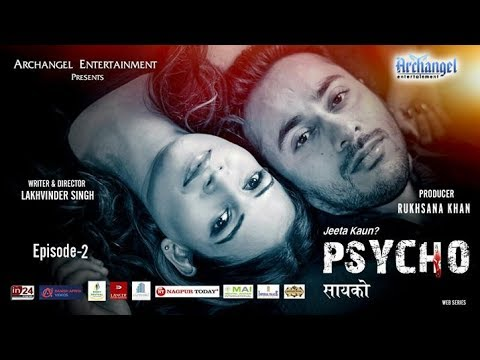 Psycho web series