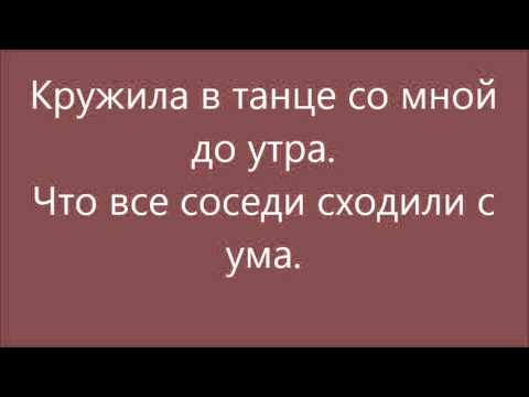 Егор Крид - Самая Самая (Lyrics)