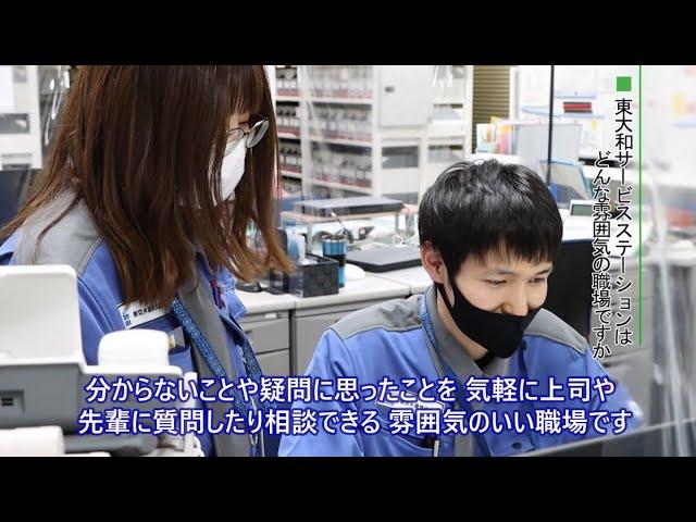 東京水道㈱ 採用動画【お客さまサービス業務編】