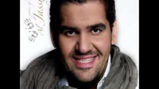 مازيكا Husain Al Jassmi...Al Mawed | حسين الجسمي...الموعد تحميل MP3
