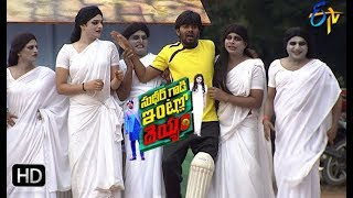 Devils vs Darlings Cricket Match  | Sudheer Gaadi Intlo Deyyam |Dasara Spl Event | 8th Oct2019 | ETV