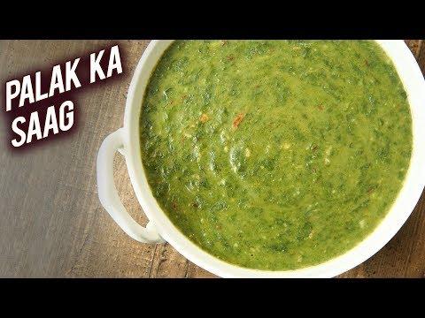 Palak Ka Saag   Spinach Curry   Dhaba Style Palak Saag Recipe   North Indian Spinach Greens By Varun