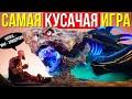 Видеообзор Maneater от Алексей Макаренков