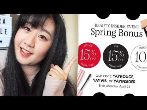 2018丝芙兰85折总攻略 | SEPHORA VIB SALE Strategies & Recommends