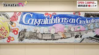 実に!美しい! 黒板アートシリーズ⑤ ホワイトボードアート  山口短期大学「みんな見てね!!(*^▽^*)」※Ch登録も宜しくね!!(*^▽^*)