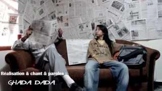 تحميل اغاني DADA - Chirurgie esthétique (Clip Vidéo HD) MP3