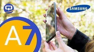 Обзор Samsung Galaxy A7 (2018) / QUKE.RU /