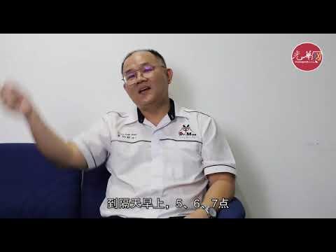 光华日报专访蚊子博士-蚊子叮咬的习性