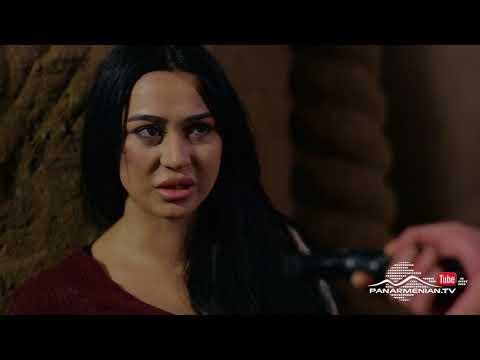 Քավարան, Սերիա 14 / Purgatory / Qavaran