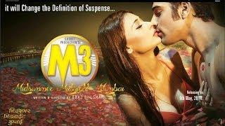 Labon Se Labon Ki - Song Video - M3 Midsummer Midnight Mumbai