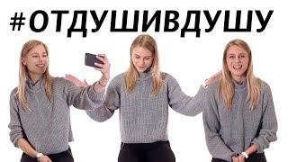 """Юлия Левченко: Я ходила голой по школе, убегала от маньяка и ела """"пюрешку с котлеткой"""""""