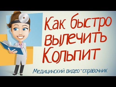 Прививки против гепатита в когда их делают взрослым