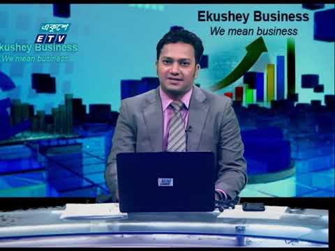 শহিদুল ইসলাম-সাবেক ভাইস প্রেসিডেন্ট, ঢাকা চেম্বার অব কমার্স অ্যান্ড ইন্ডাস্ট্রি  | ETV Business