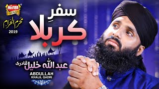 New Muharram Kalaam 2019   Safar E Karbala   Abdullah Khalil Qadri   Official Video   Heera Gold