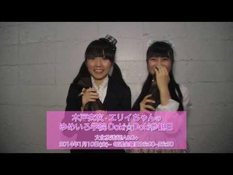 【声優動画】現役女子高生声優がラジオパーソナリティに挑戦wwwww