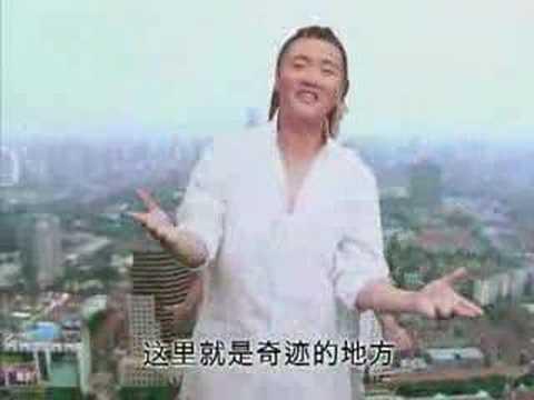 Watch videoSíndrome de Down: 2007 Shanghai Special Olympics Song