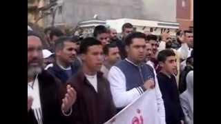 preview picture of video 'تلبية لنداء غزة وقفة إحتجاجية بزايو الجزء الثاني'