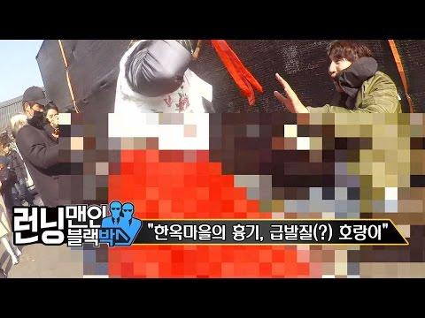 김종국, 광수의 방해로 미션 실패!   '분노의 발길질' 《Running Man》런닝맨 EP461 (видео)