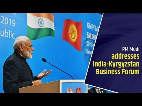 PM Modi addresses India-Kyrgyzstan Business Forum