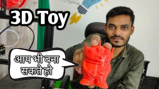3D Model Printing with 3D Printer in Hindi
