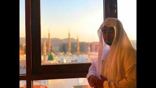 Darood Shareef Recited In The BEAUTIFUL Voice Sholawat Durood Sharif By Saad Al Qureshi