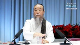 [홍익인간 인성교육] 5793강 결정 후 후회하는 이유
