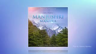 Daria Chudina - Manjushri mantra