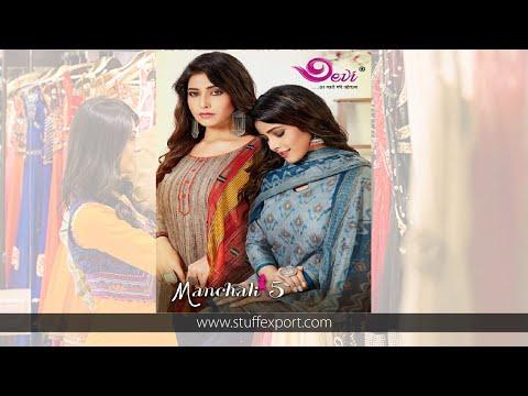 Devi Manchali Vol-5 Printed Cotton Suits Catalog Collection
