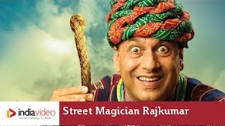 The secrets of Indian Magic - Indian Rope Magic Trick