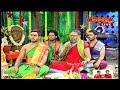 శ్రీ సూర్య భగవానుడికి షోడశోపచార పూజలు | Shodachopa Chara Pujas to Lord Surya by Dr.Jandhyala Sastry - Video