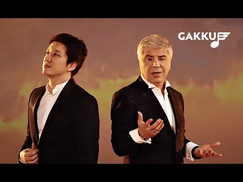 Сосо Павлиашвили и Айкын  - Каждый день