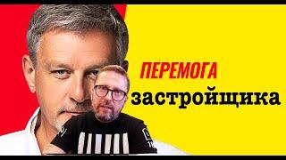 Пальчевский и его команда