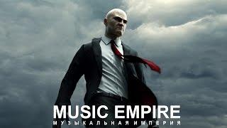 Ты никогда не забудешь эту музыку Мощный красивый трек для души Невероятный Эпик