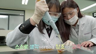 대전광역시 교육청 창의융합 과학교ᄋ…