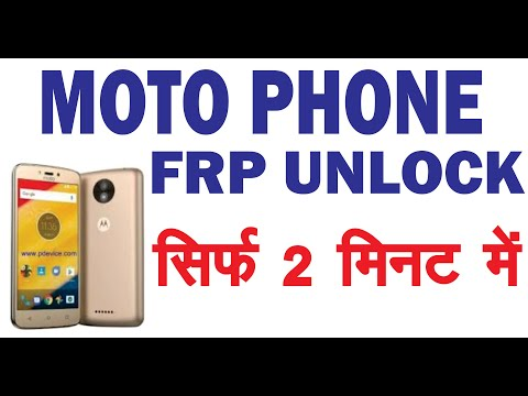 Download Moto C Unlock Pattern Video 3GP Mp4 FLV HD Mp3