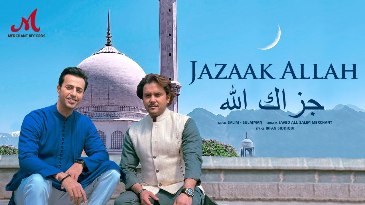 जज़ाक अल्लाह Jazaak Allah- Eid 2021