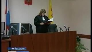 В Чебоксарах вынесли приговор по делу о даче взятки сотруднику ФСБ